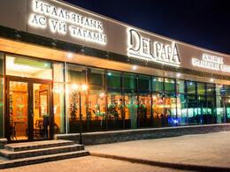 """Ресторан """"Del Papa на Кабанбая"""""""