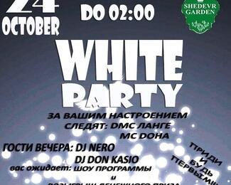 В ресторане Shedevr Garden 24 октября White party