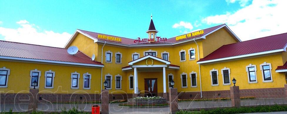Гостиница «Алтын таға» – Астана: http://astana.restoran.kz/hotel/1909-altyn-ta-a