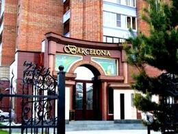 "Ресторан ""BARCELONA"""