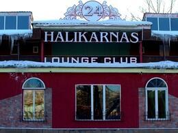 "Ресторан ""Halikarnas"""