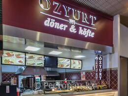 "Кафе ""Ozyurt Esentai Mall"""