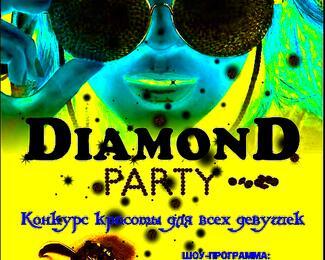 7 марта вечеринка «Diamond Party» в баре «От заката до рассвета»