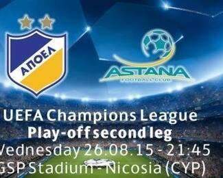 Трансляция исторического футбольного события для всего Казахстана в «Креветке»!