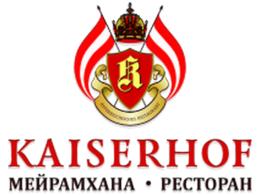 "Ресторан ""Kaiserhof"""
