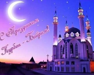 Светлый праздник Курбан-айт в ресторане «Алаша»