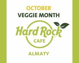 Стань вегетарианцем вместе с Hard Rock Cafe!