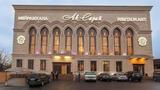 Ак Сарай Ак Сарай — Малый зал Алматы фото