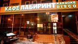 Лабиринт Лабиринт Астана фото