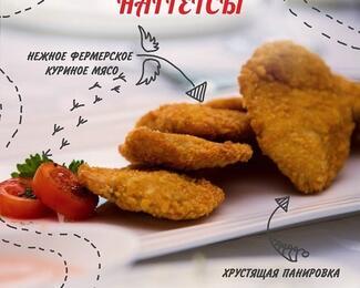 Новое блюдо в меню ресторана «Київський»