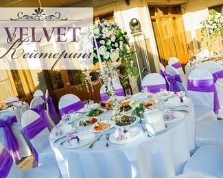 Velvet кейтеринг: доверяйте свой праздник профессионалам!