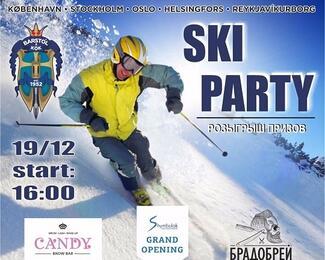 SKI Party в Barstol & Kok