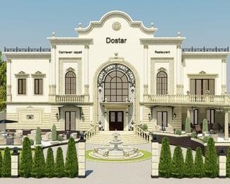 Банкеты от зала торжеств Dostar