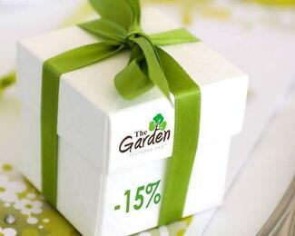 День Рождения с рестораном The Garden!