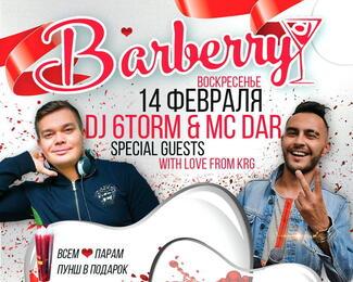 День влюбленных вместе с Night club & karaoke «Barberry»!
