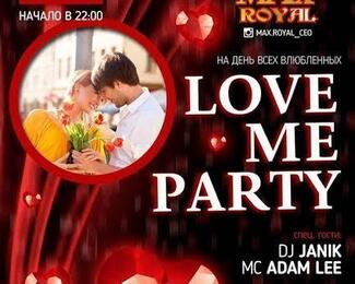 Love me party в ночном клубе Max Royal