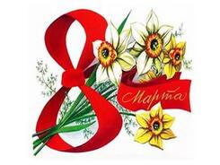 Международный женский день вместе с Antalya Restaurant!