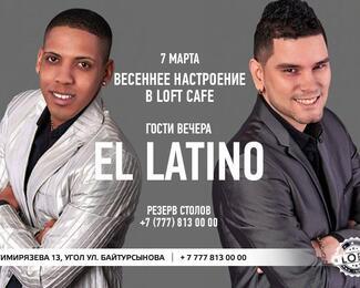 Латинский пляс в Loft Cafe