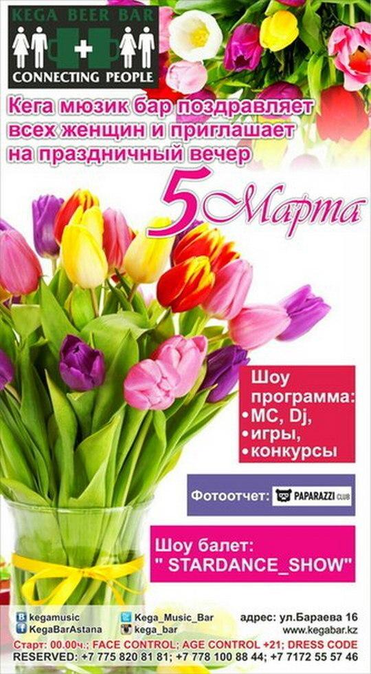 Spring flower нуржан доставка цветов бишкек цветы с доставкой по воронежу