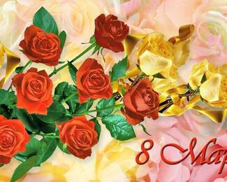 «Креветка» поздравляет женщин с праздником 8 марта!