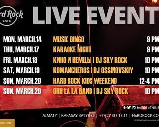 Мероприятия на неделю в Hard Rock Cafe