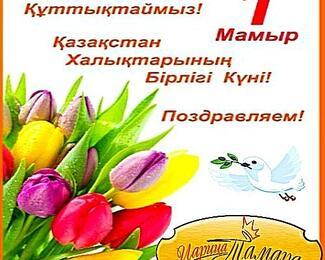 Отмечайте 1 Мая в ресторане «Царица Тамара»!