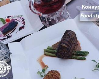 Конкурс на самый лучший food-снимок в Loft Cafe