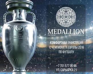 ЕВРО-2016 в ресторане Medallion