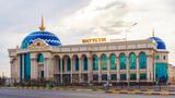 Оңтүстік Оңтүстік - Дом приемов Шымкент фото