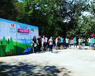 Megapolis принял участие в фестивале Tau Fest 2016