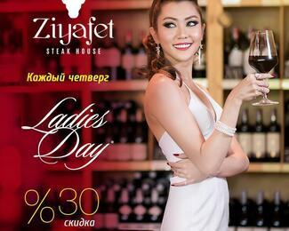 Ladies day в ресторане Ziyafet