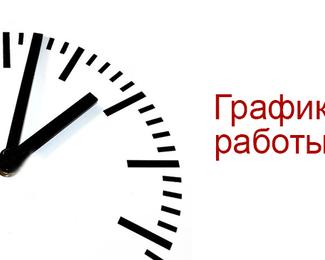 """""""Креветка"""" работает до 02.00 по пт/сб"""