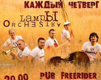 LampЫ Orchestra в Pub house Freerider