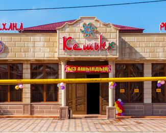 Открытие ресторана «Кешью»