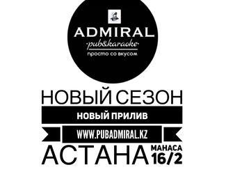 Pub&Karaoke Admiral: новый сезон!