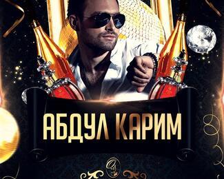 Абдул Карим в Grand Opera Music Bar