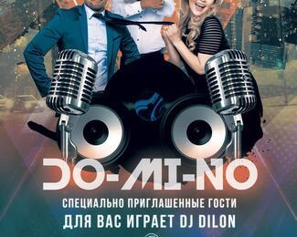 Группа «ДоМиНо» в Grand Opera-Music Bar!