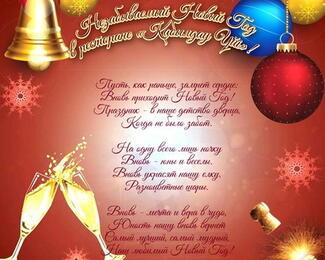 Незабываемый Новый год в ресторане «Дом приемов – Kusha Restaurant»