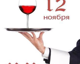 Эногастрономический ужин в ресторане Investor