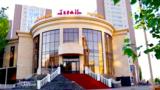 Туран Золотой европейский зал ресторана Туран на 350 персон Астана фото