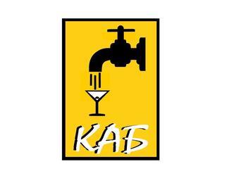40-й казахстанский конкурс барменов
