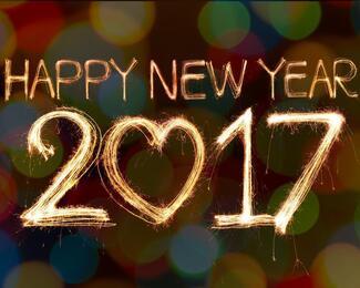 Встречаем Новый год с «Асель»!