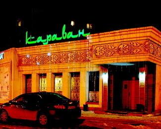Новогодние корпоративы в кафе «Караван»