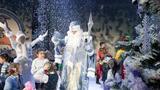 Волшебный Мир Праздников Волшебный Мир Праздников Алматы фото