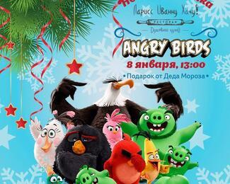 Новогодняя Ёлка в стиле Angry Birds в «Ларисс Иванну Хачу»