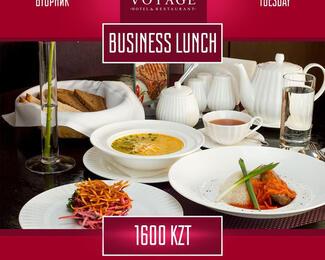 Бизнес-ланч в ресторане Voyage