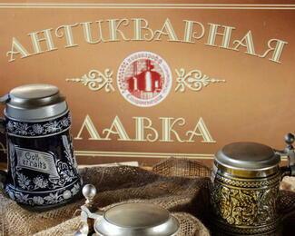Открытие антикварной лавочки в ресторане «Пивоварофф» по Сарайшык!
