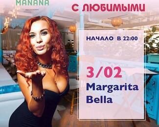 Margarita Bella в ресторане «Манана»