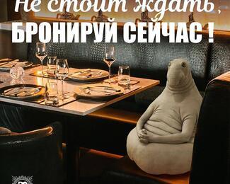 «Достар-Алем»: ждун ждёт, а вы не ждите!