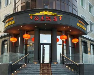 Новый ресторан «Принцесса» в Астане!